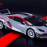 Компания Arrinera презентовала гоночное купе HussaryaGT