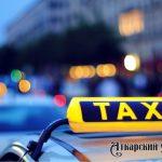 «Автостат»: Названы самые известные автомобили-такси в РФ