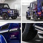 Mercedes представил новый тип знаменитого джипа G63