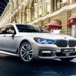 БМВ объявила цены наседан 740Li xDrive в Российской Федерации