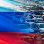 Модели 5 автомобильных брендов ушли из РФ