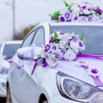 Свадебное агентство организует свадьбу вашей мечты